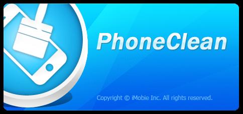 PhoneClean-logo