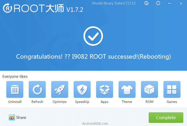 Galaxy-Grand-Rooted-with-vRoot