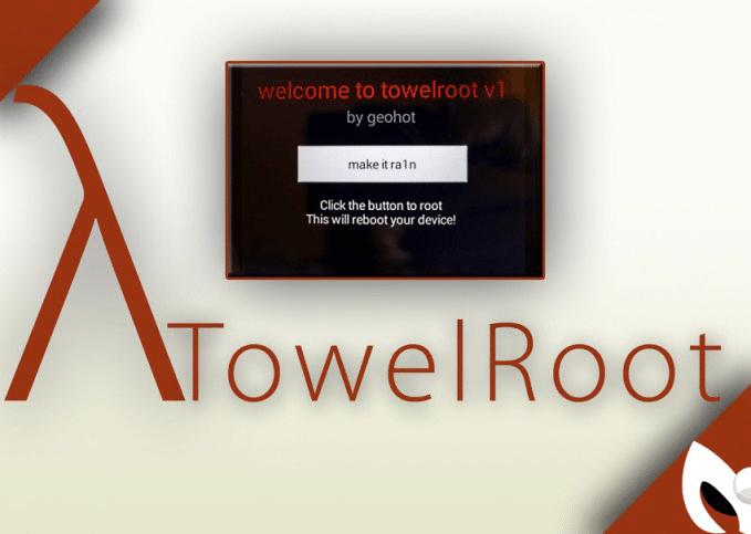 towelroot1