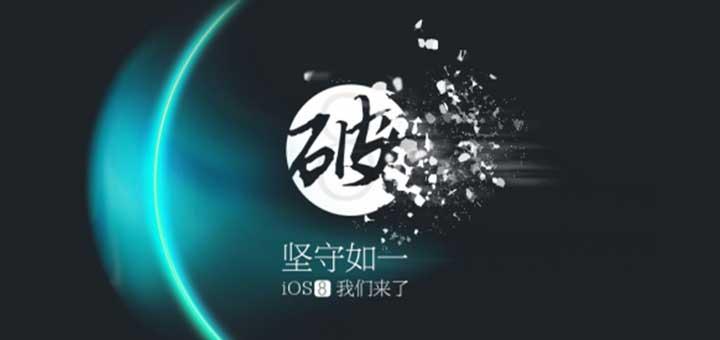 Taig_logo