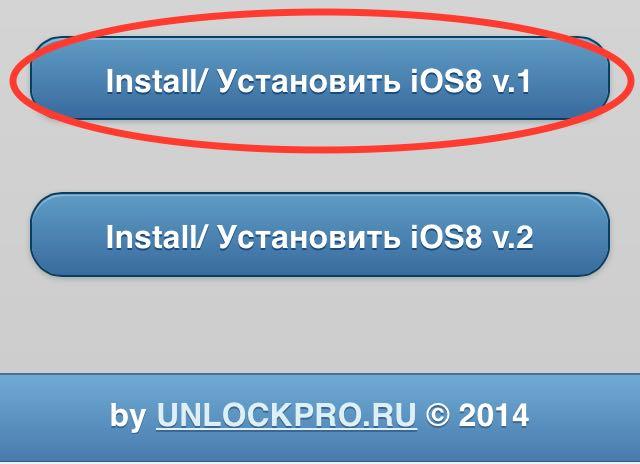 unlockpro 1