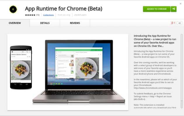 app_runtime
