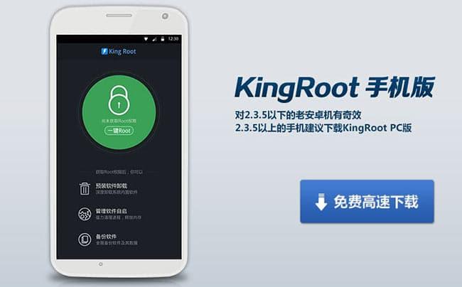 KingRoot-Tool
