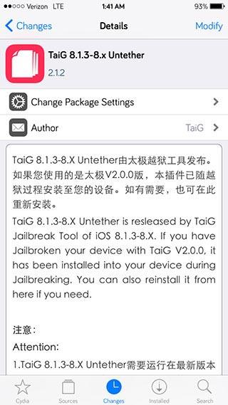 installare TaiG 2.1.2ufficiale 1