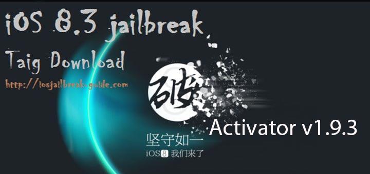 Activator aggiornato a iOS 8.3 logo
